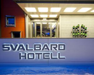 香港-斯瓦爾巴自由行 北歐航空-斯瓦爾巴德酒店 | 普法瑞恩