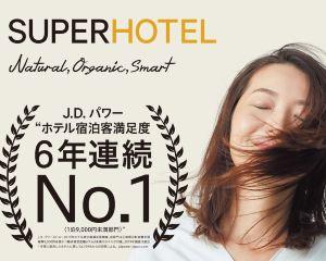 香港-出云自由行 日本航空公司出雲站前超級酒店