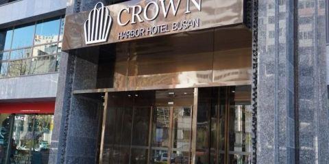 中華航空公司釜山皇冠海港酒店