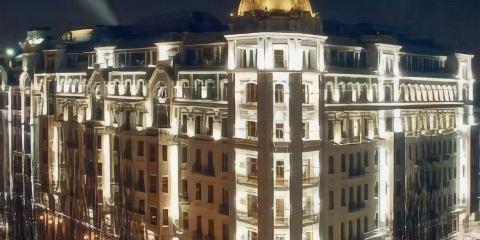 瑞士國際航空基輔普瑞米爾宮酒店