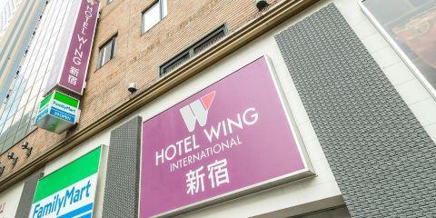 日本航空公司+新宿永安國際酒店