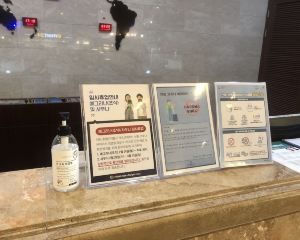 香港-大邱自由行 中國國際航空公司-英特博果行政酒店