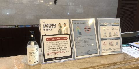 大韓航空+英特博果行政酒店