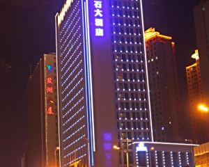 香港-西寧自由行 中國東方航空西寧藍寶石大酒店