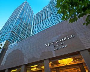 香港-大連自由行 長榮航空大連新世界酒店