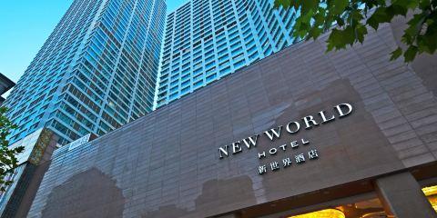 長榮航空大連新世界酒店
