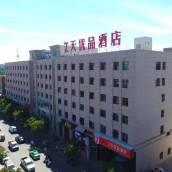 7天優品酒店(吳忠黎明路店)