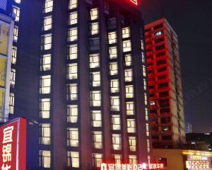 香港-宜昌自由行 中國國際航空宜錦美怡酒店(宜昌解放路步行街店)