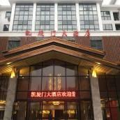 井岡山凱旋門大酒店