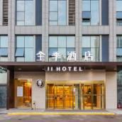 全季酒店(青島西海岸金沙灘店)
