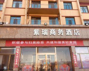 香港-烏海自由行 中國國際航空烏海紫瑞大酒店