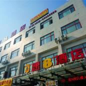 速8酒店(蘇州城北西路店)