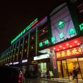 格林豪泰(上海浦東新區民雷路地鐵站川沙路店)