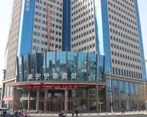 香港-銀川自由行 中國東方航空銀川金宇伊豪賓館