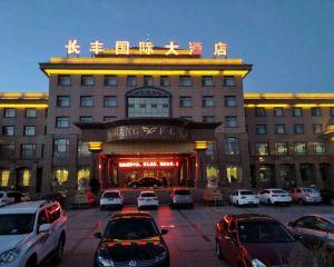 香港-烏蘭浩特自由行 中國國際航空公司烏蘭浩特長豐國際大酒店