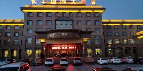 中國國際航空公司烏蘭浩特長豐國際大酒店