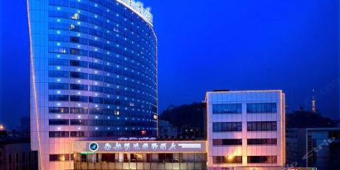 中國南方航空公司烏魯木齊南航明珠國際酒店