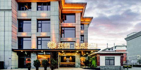 上海航空公司花築·鄭州國際機場天成酒店