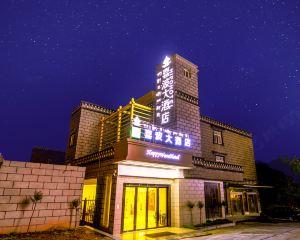 香港-稻城自由行 中國國際航空公司-喜波大酒店(稻城亞丁店)
