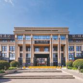 喆啡酒店(西安西長安街大學城店)
