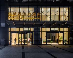 香港-贛州自由行 中國國際航空贛州嘉萊特沁廬酒店