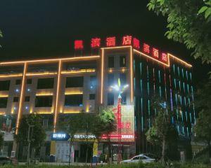 香港-臨滄自由行 中國東方航空公司-雙江凱濱酒店