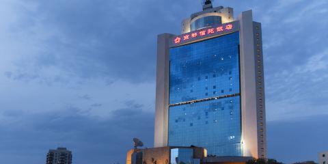 中國南方航空公司北京京都信苑飯店