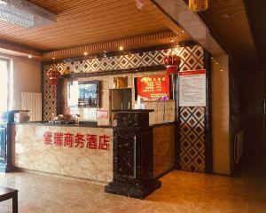 香港-烏海自由行 中國東方航空公司-烏海紫瑞大酒店
