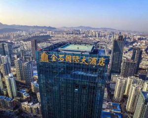 香港-青島自由行 長榮航空青島金石國際大酒店