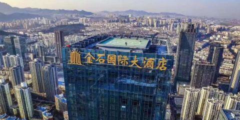 長榮航空青島金石國際大酒店