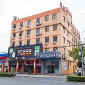 如家睿柏·雲酒店(上海新橋鎮店)(原開悅賓館)