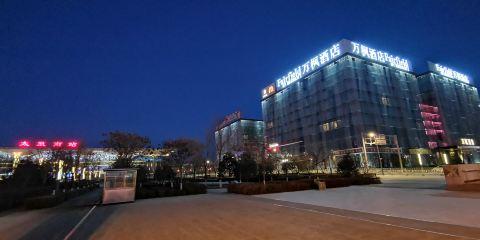 長榮航空+太原南站萬楓酒店