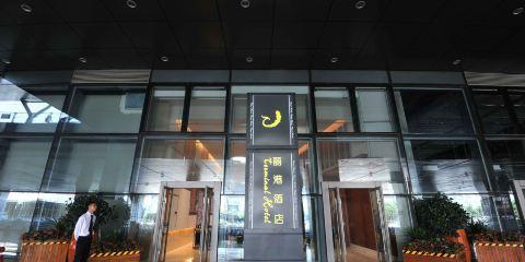 上海航空公司+貴陽機場航站樓麗港酒店