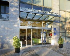 香港-瓦倫西亞自由行 法國航空公司歐洲之星瓦倫西亞大酒店