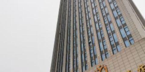 中國國際航空公司方萊國際大酒店(合肥經開區店)