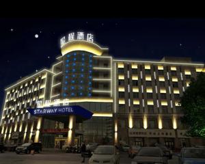 香港-和田市自由行 中國國際航空星程酒店(和田杭州灣店)