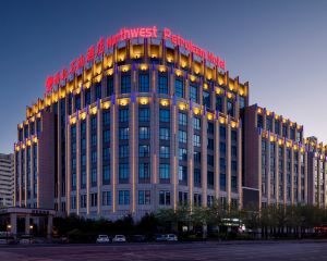 香港-烏魯木齊自由行 中國國際航空烏魯木齊西北石油酒店