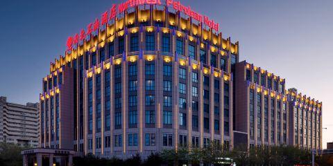 中國國際航空公司烏魯木齊西北石油酒店
