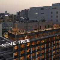 九棵樹酒店明洞2號店(Nine Tree Premier Hotel Myeong dongⅡ)