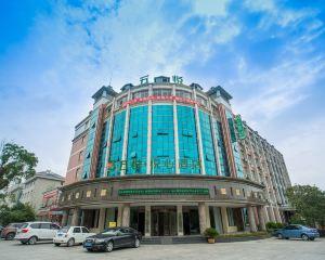 香港-井岡山自由行 中國國際航空公司-五悅·悅心酒店(井岡山分店)