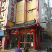 七彩時尚酒店