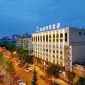 成都蓉城四季酒店