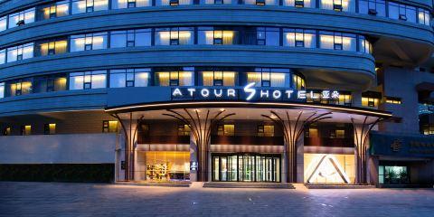 國泰航空青島五四廣場香港西路亞朵S酒店
