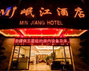 香港-宜賓自由行 中國東方航空宜賓岷江酒店