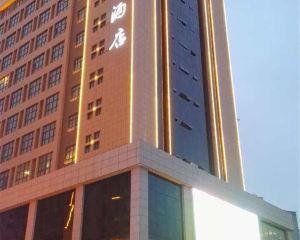 香港-和田市自由行 中國國際航空公司-和田和天下國際酒店