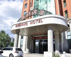 香港-延吉自由行 中國國際航空延吉德銘賓館