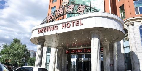 中國國際航空公司延吉德銘賓館