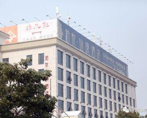 香港-九江自由行 中國東方航空九江鉑悅·仙境酒店