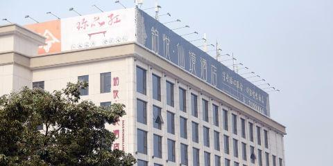 中國東方航空九江鉑悅·仙境酒店