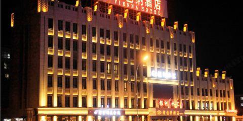 香港航空維也納酒店(齊齊哈爾南馬路店)